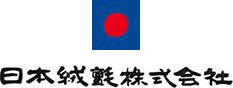 日本絨氈株式会社